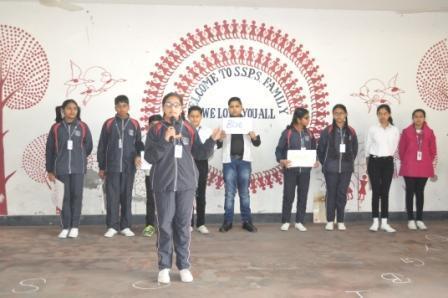 Shirdi Sai Public School-Wing 2